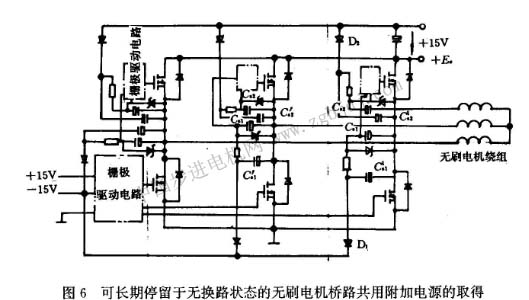 微特电机论文:无刷直流电动机控制电路栅极电源的