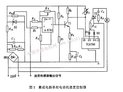 实用的微型单相电动机速度控制器 中国步进电机网图片