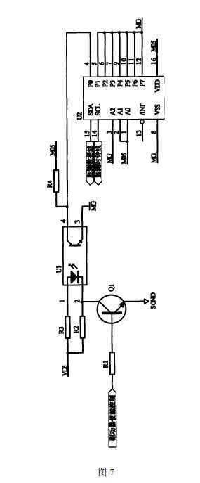 经信号处理电路,三角波电路