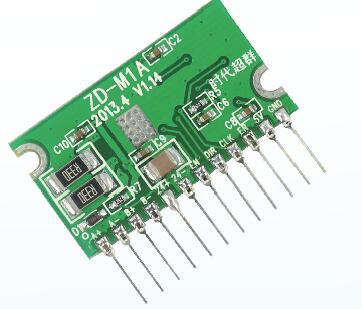 两相步进电机驱动模块(电流0.8a以下,细分可定制)