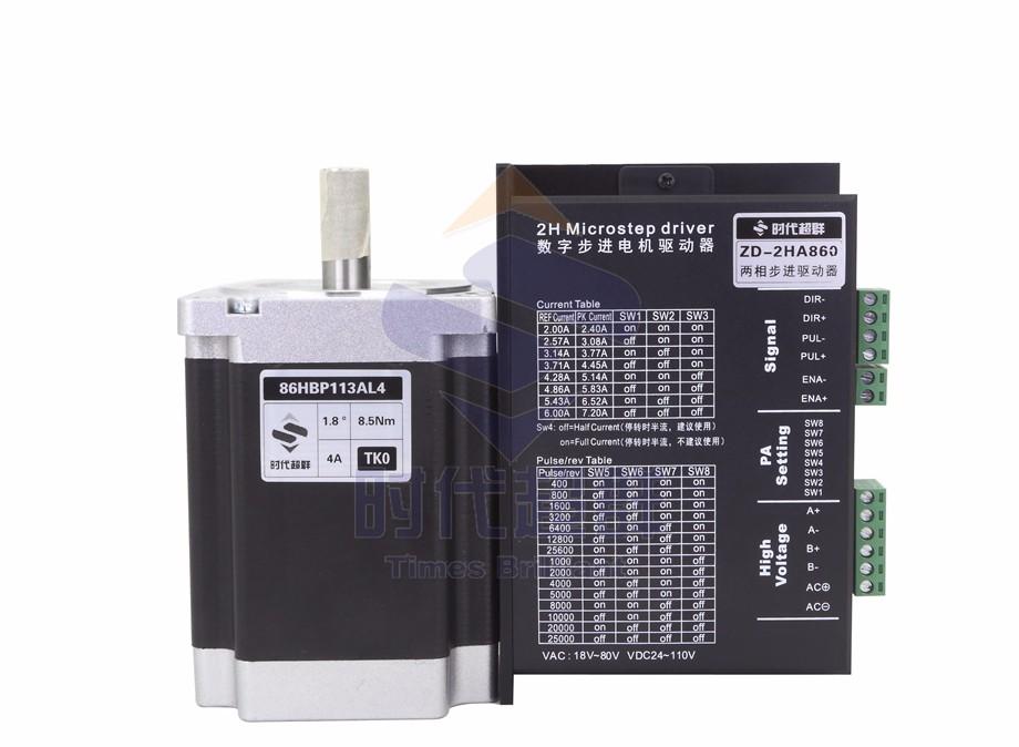 两相步进电机驱动器接线示意图如下 -中国步进电机网图片