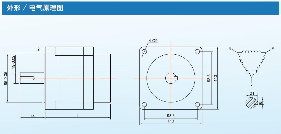 三相异步电机星形绕组与三角形绕组的区别(zc)