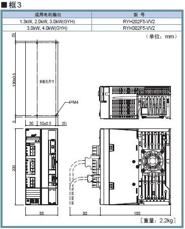 伺服驱动器接线图 联系方式:qq:467102884