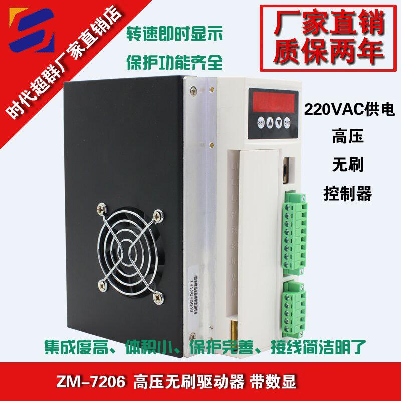 220v自动抽水机接线图