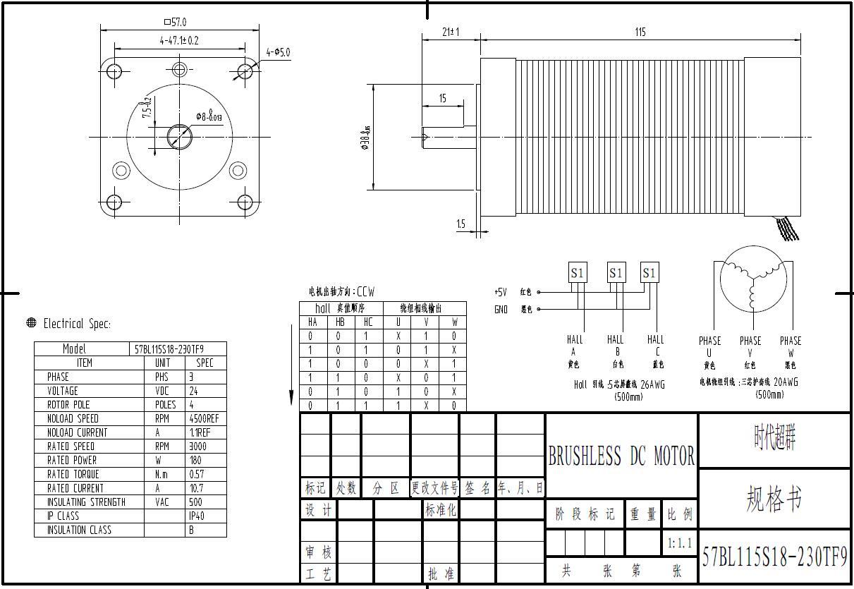 180w直流无刷电机配占空比调速/pwm调速控制器(lp)