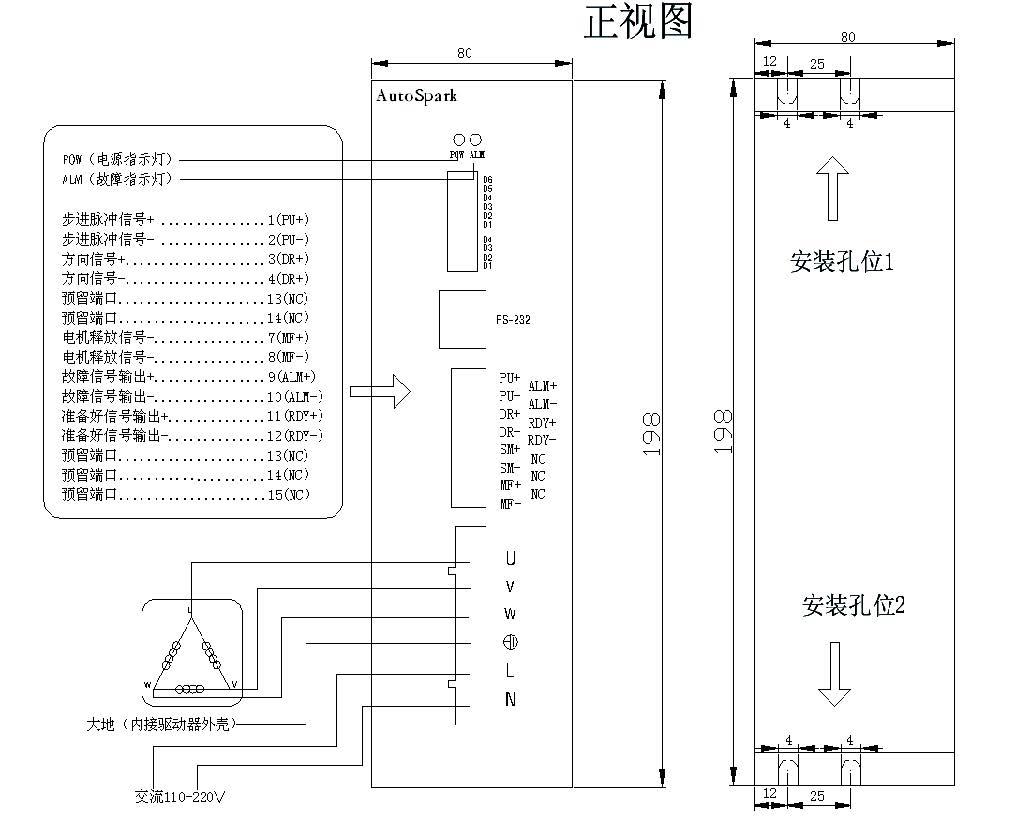 输入信号高速光耦隔离矢量图