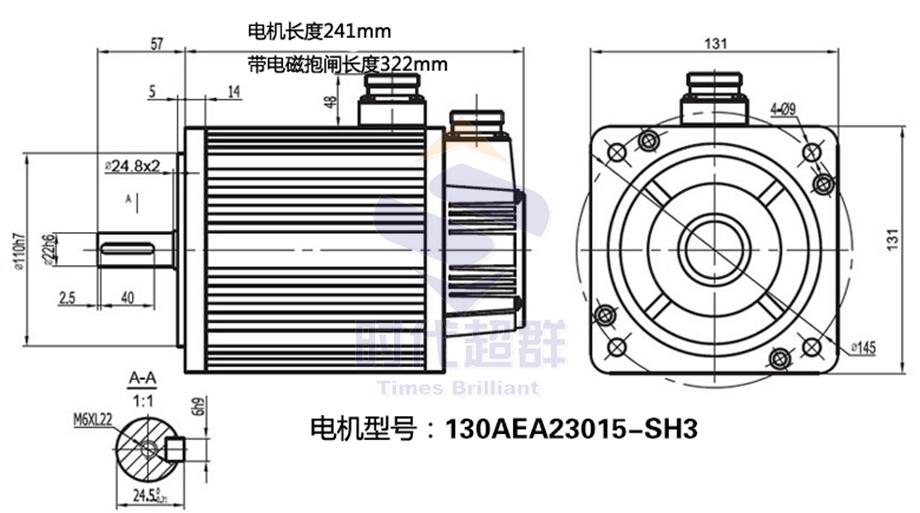 带刹车1kw交流伺服电机驱动套装配丝杆导轨垂直负载100kg(lp)