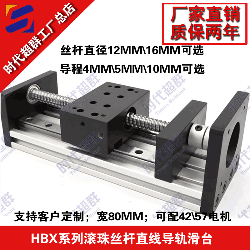 4nm刹车电机及电位器调速器