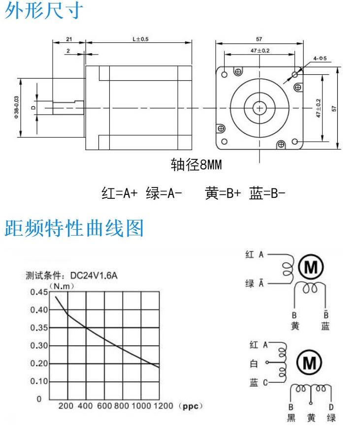 电路 电路图 电子 原理图 723_874