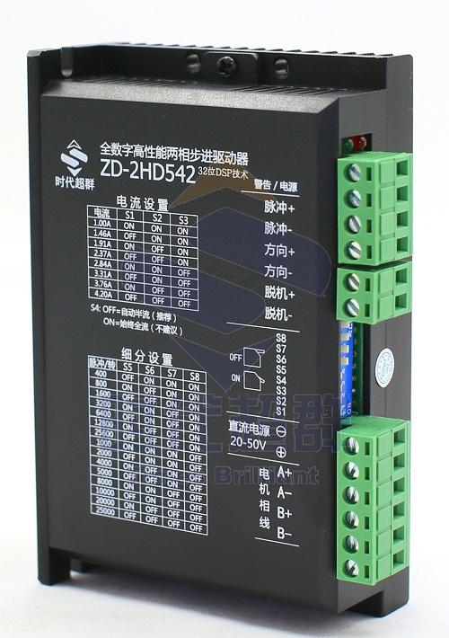 57步进电机的最给力搭配驱动器dm542(ssz)