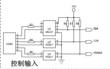 本设计中选择2片6n137高速光耦隔离clk,cw,其信号传输速率可达到10