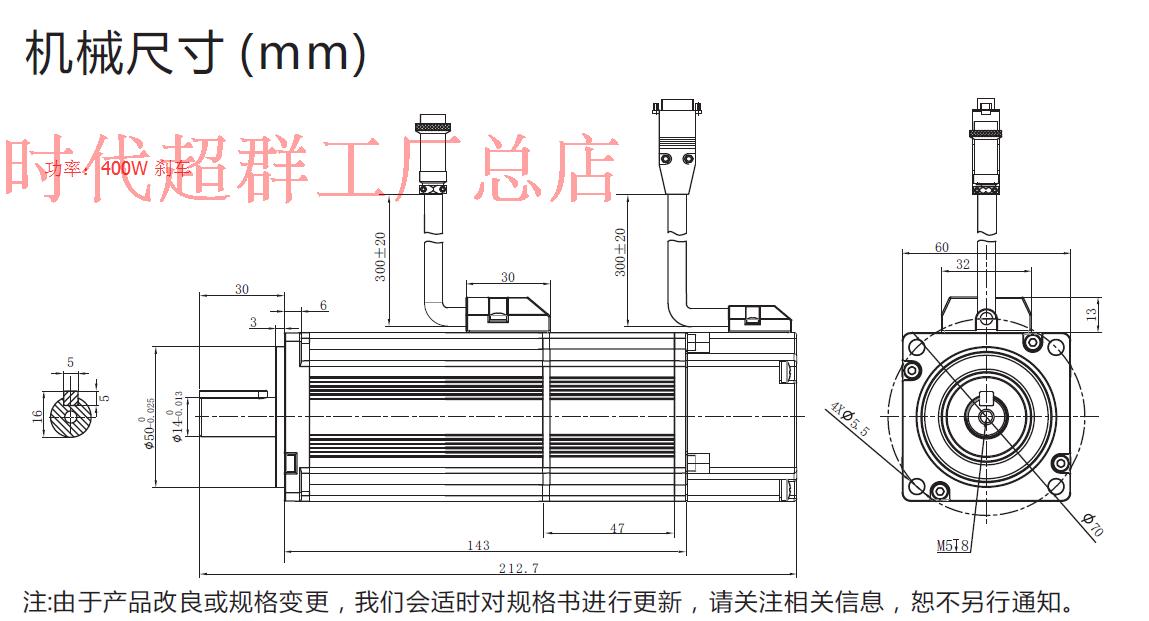 48v伺服电机驱动器套装400w伺服电机恒扭矩电机(lkd)