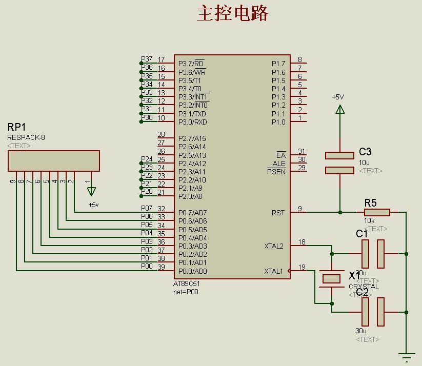 89c51单片机控制tb6600 实现正反转调速控制 ck