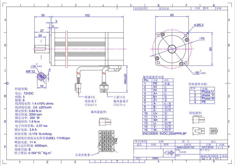 电路 电路图 电子 原理图 800_565