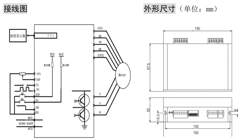 可外接计时启动器的高压直流无刷电机驱动器/控制器(lp)