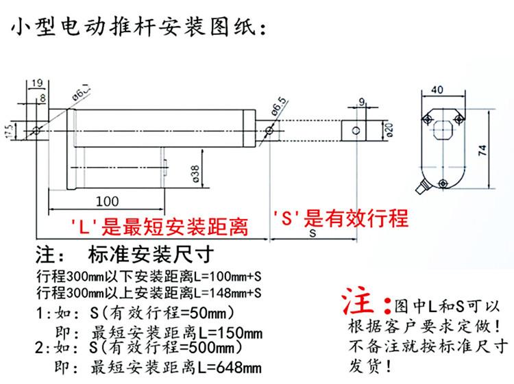 直流12v24v36v48v电动推杆电机,推杆两头各有一个行程限位开关