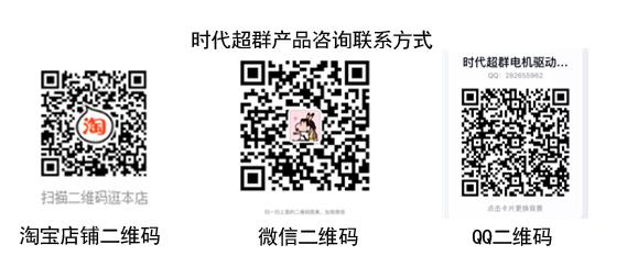 孙保健N(R}44P5_副本.png