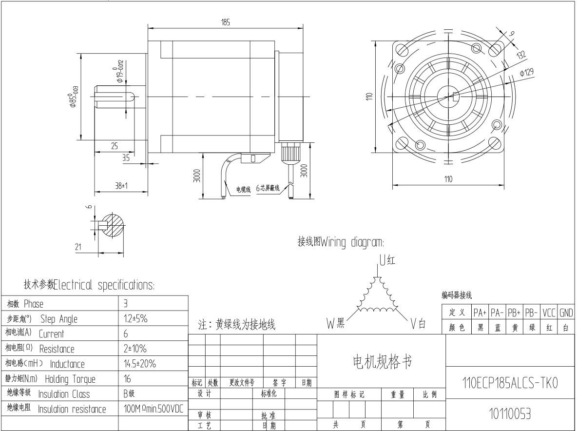 110ecp185ALCS.JPG